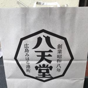 高級生食パンを買いに行く、ついでにおやつ〜Pipes by Hattendo〜