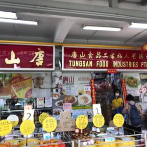 プロ仕様のローカル調味料を買いに行く〜Tungsan Food Industries P/L〜
