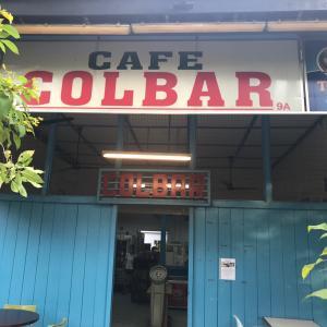 古き良き時代のレトロカフェ〜Cafe Colbar〜