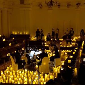 ろうそくの灯りのクラシックコンサートへ行ってみた