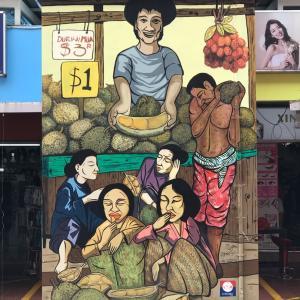 アンモキオで見つけた、味のあるストリートアート、モナリザも。