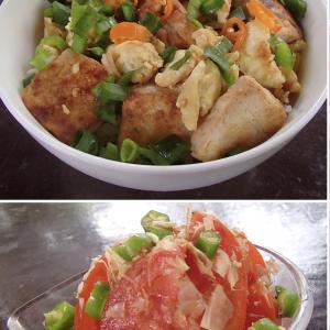 2020.04.08 バリ島ぼっち自宅ランチは「焼き豆腐とたまご炒め丼+おかかトマト」