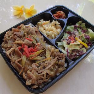 焼肉レストランの「牛丼弁当」 by Sejong Korean BBQ