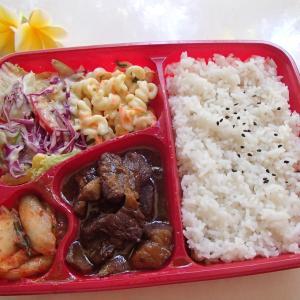 焼肉レストランの「バビケチャップ(バリ風豚角煮)弁当」 by Sejong Korian BBQ