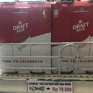 ビンタンスーパー、再び「バリハイ・ドラフトビール」プロモ中‼