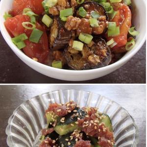 2020.07.05 バリ島ぼっち自宅ランチは「麻婆トマトなす丼+梅きゅうり」