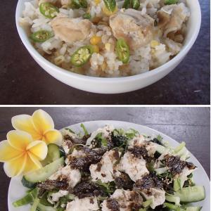 2020.07.10 バリ島ぼっち自宅ランチは「チキンとコーンの炊き込みご飯+チョレギサラダ」