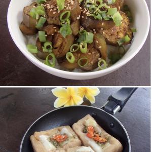 2020.08.05 バリ島ぼっち自宅ランチは「なすびのカレー炒め丼+タフゴレンチーズ」