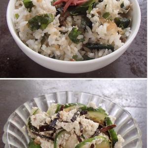 2020.09.22 バリ島ぼっち自宅ランチは「わかめおかかご飯+きゅうりと豆腐の塩昆布和え」