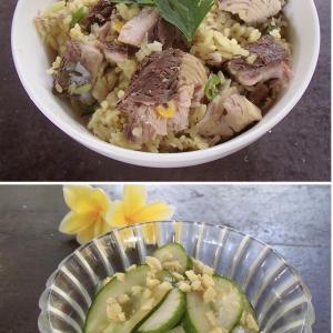 2020.09.24 バリ島ぼっち自宅ランチは「まぐろのカレー炊き込みご飯+生姜ポンきゅうり」