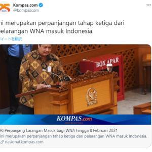 外国人のインドネシアへの入国禁止措置、2021年2月8日まで延長決定