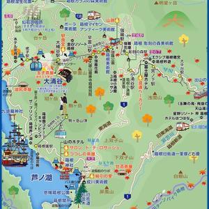 ◇ 箱根の芦ノ湖から関所、カーロへ