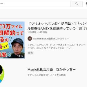軽~い感じでYouTubeチャンネルつくってみました。