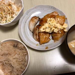 ダイエット記録5日目