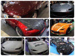 2020 TAS  Roadstar