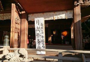 4/1(月)朝9時からの田無神社無料月次祭に参列します!サーニアン遠隔プレゼントも!