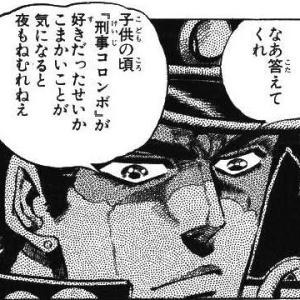 ジョジョで、もしジョルノがギャングに出会わず黄金の精神に目覚めなかったらどうなっていたと思いますか?…