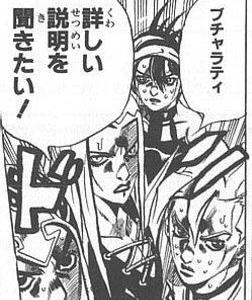 ワンピースのルフィとジョジョの承太郎が戦ったらどっちが勝ちますか?
