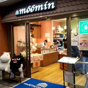 東京のムーミンカフェ。