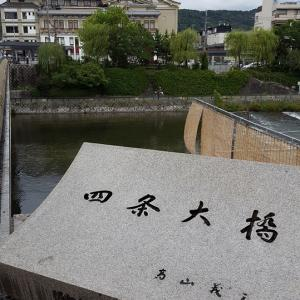 京都市伏見区の事件。