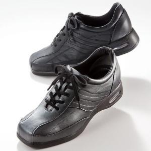 外反母趾、コンフォートシューズ、似合うボトムス、、、(靴の悩み)