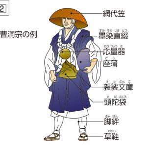仏教語39 鉢(はち)
