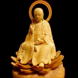 仏教語58 堪忍(かんにん)