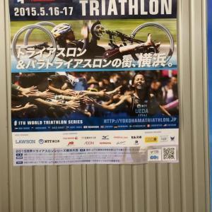 2015/05/17 横浜トライアスロン