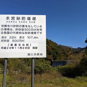 空を読み、山へ海への富山旅【2日目】 2020.10.31