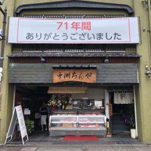 【福岡グルメ】老舗のあのお店が…
