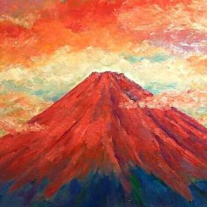 富士を描く