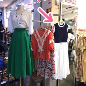 ショック!!GOTOMALLでお気に入りのお洋服屋さんがなくなってた!!