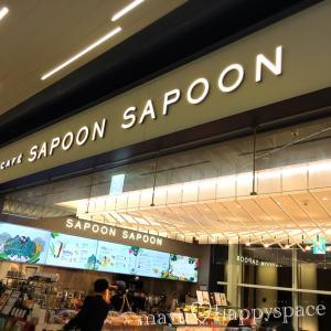 「CAFE SAPOON SAPOON」ジンセンチーノの効果絶大だった!!10月弾丸ソウル