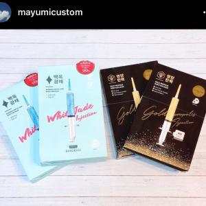 韓国土産の定番♡お気に入りシートマスク「バノバギ」ゴールドプロポリスインジェクション