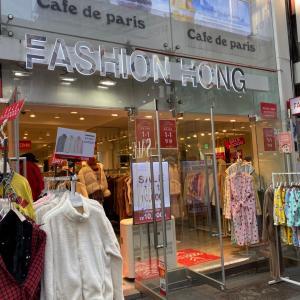 プチプラすぎる!!明洞のお洋服屋さん「FASHION HONG」♡12月おひとり様ソウル
