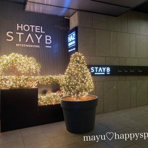 今年初めてのソウル旅行は「STAY B HOTEL明洞」に現地集合!!