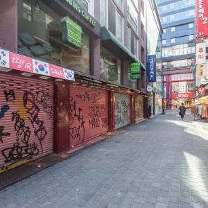 ソウル滞在中のホームタウン「明洞」の現状について