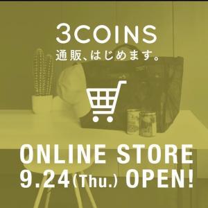 ついに!!3COINSのオンラインショップOPEN♪