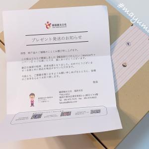 わーい♪韓国観光公社からの嬉しいお届け物♡