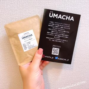 Makuakeした台湾茶「UMACHA」