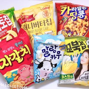 「韓国のお菓子」をランキングしてみた結果!!