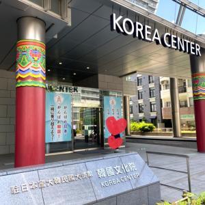 久しぶりの韓国イベントに行って来ました♪