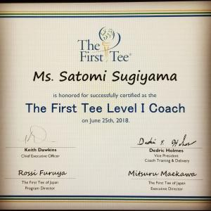 The First Tee Level 1 Coach取得(ザ・ファーストティーレベル1コーチ)