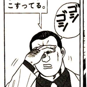 米国「アウトブレイクだ!」WHO「違う。」中国「スッ(WHO警告出すメンバー」日本「当事者が参加してるのか(困惑」非常事態宣言出ない説→