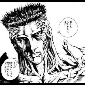 菅官房長官「破棄するの?遺憾。」韓国「来たか!(ガタッ」日本「何が?」韓国「日本政府は継続の意思がある!」日本「無いぞ」→