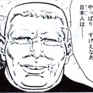 日本「法的拘束力なしGPS監視なし憲法に緊急事態条項なしデマを流すマスゴミ!(ウルトラハードモード」安倍首相「クリア!(収束」世界「強い(確信」→