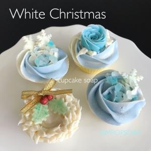 ホワイトクリスマスカップケーキソープ  11/30募集 リクエストレッスン