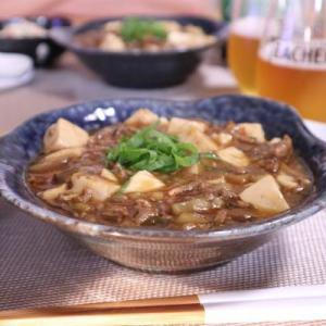 麻婆豆腐&ナス