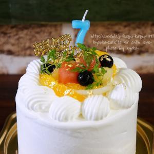 甘カフェ☆7歳のわんこ用アニバーサリーケーキ