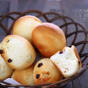 朝パン☆切りっぱなしのレーズンパン
